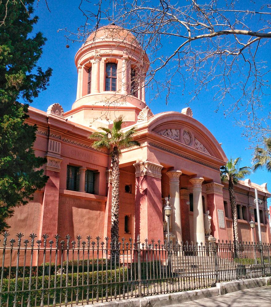 Biblioteca Museu Víctor Balaguer © Ajuntament de Vilanova i la Geltrú